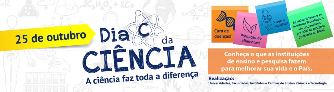 Dia C da Ciência