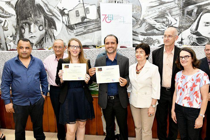 Prêmio SBPC PUC Goiás