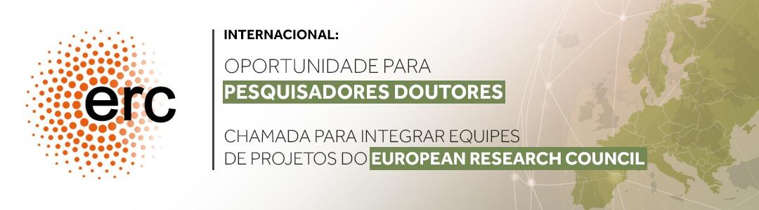 ERC 2019