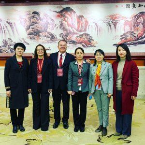 Instituto Confúcio China
